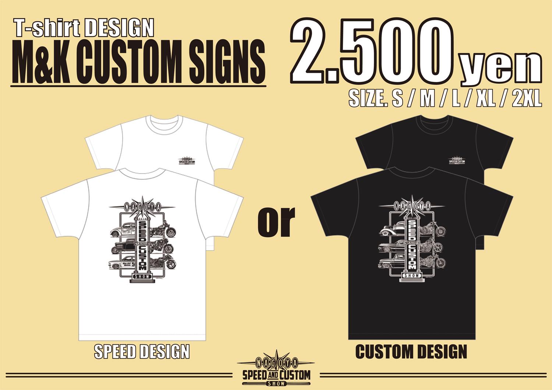 speed&custom-値札-T-shirt